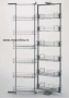 Выдвижной шкаф Duo-12 1850-2200мм в корпус 600 мм